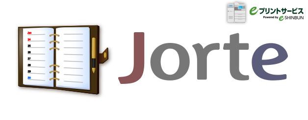 ジョルテリリースのお知らせ
